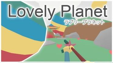 lovelyplanet